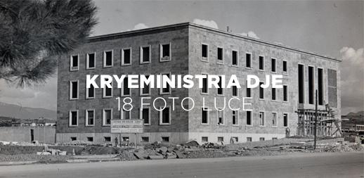kryeministria-dje