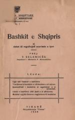 Bashkitë-e-Shqipërisë