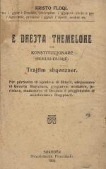E-Drejta-Themelore-Konstitucionale