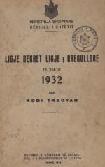 Ligje-dhe-Dekrete-1932