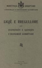 Ligje-e-Rregullore-88A153