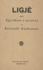Ligje-për-zgjedhjen-1923